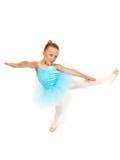 De Houding van de ballerina Royalty-vrije Stock Afbeelding