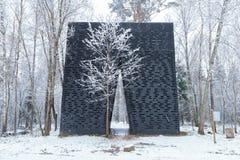 De houten bouw in het bos Stock Afbeelding