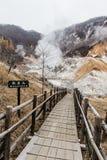 De houten manier van de structuurgang van de Helvallei van Noboribetsu Jigokudani: De vulkaanvallei kreeg zijn naam van de zwavel royalty-vrije stock foto's