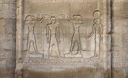 De hulp van de steen bij de Tempel Esana Stock Afbeeldingen