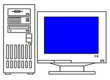 De illustratie van de computer stock illustratie