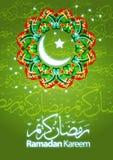 De Illustratie van de Kaart van de Groet van de Ramadan Royalty-vrije Stock Foto