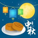 De illustratie van het de medio-herfstfestival van maancakes, lantaarn & volle maan Stock Afbeelding