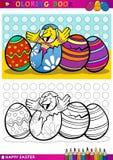 De illustratie van het het kuikenbeeldverhaal van Pasen voor het kleuren Royalty-vrije Stock Foto's