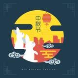 De illustratie van het de medio-herfstfestival van konijntje die volle maan in stad bekijken Titel: De medio-herfstfestival Stock Afbeelding