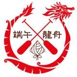 De illustratie van het het pictogramontwerp van de draakboot Stock Fotografie
