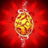 De illustratie van Pasen met geel geschilderd ei Royalty-vrije Stock Foto's