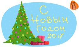 de illustratie van 2017 van een Kerstboom De vertaling van de tekst in het beeld gelukkige nieuwe jaar 2017 met de Rus Stock Foto's