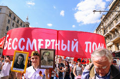 """de """"Immortal Actie van Regiment† in Tverskaya-Straat op Victory Day in Moskou, Rusland Stock Fotografie"""