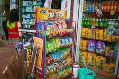 De Indische spaanders van de kruidenierswinkelopslag stock foto's