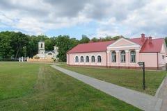 De ingang aan het museum-landgoed van Ivan Turgenev Stock Fotografie