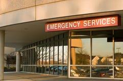 De ingang van de de noodsituatieruimte van het ziekenhuis Stock Afbeeldingen