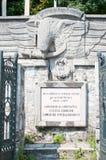 De ingang van de heldenbegraafplaats Stock Afbeelding