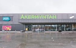 De ingang van het Akermyntanwinkelcentrum Royalty-vrije Stock Afbeelding