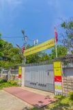 De ingang van het Aungsan Suu Kyi huis Stock Afbeelding
