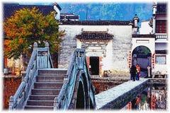 De ingang van het dorp van HongCun, Anhui, China Stock Foto's