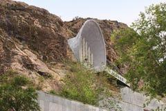 De ingang van het historische museum in Osh-stad, Kyrgyzstan stock afbeeldingen