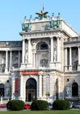 De ingang van het Hofburgpaleis in Wenen, Oostenrijk Royalty-vrije Stock Foto