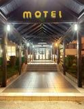 De ingang van het motel stock fotografie