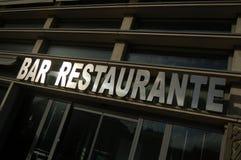 De ingang van het Restaurant van de staaf Stock Foto