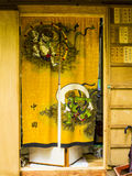 De ingang van het theehuis, Fushimi Inari, Japan Royalty-vrije Stock Foto's