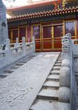 De ingang van Hutong Stock Afbeelding