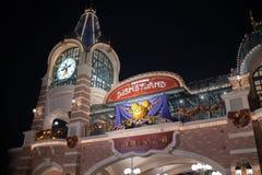 De ingang van Shanghai Disneyland, China royalty-vrije stock foto