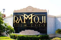 De ingang van de Stad van de Film van Ramoji Royalty-vrije Stock Fotografie