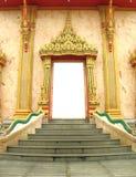 De ingangsdeur aan de tempel Royalty-vrije Stock Foto