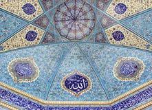 De ingangsplafond van de moskee Stock Afbeeldingen
