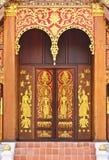 De inheemse Thaise deur van de stijlkerk Stock Foto's