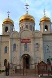 De inschrijving CHRISTUS is TOEGENOMEN! op de Kerk in Pyatigorsk, Rusland royalty-vrije stock foto's