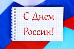 De inschrijving is 12 Juni, de Dag van Rusland Tricolor van de vlag van Rusland Stock Afbeeldingen