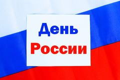 De inschrijving is 12 Juni, de Dag van Rusland Tricolor van de vlag van Rusland Stock Foto's