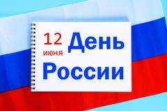 De inschrijving is 12 Juni, de Dag van Rusland Tricolor van de vlag van Rusland Stock Fotografie