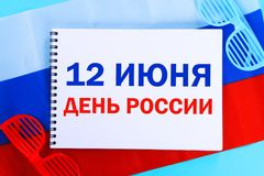 De inschrijving is 12 Juni, de Dag van Rusland Tricolor van de vlag van Rusland Royalty-vrije Stock Foto's