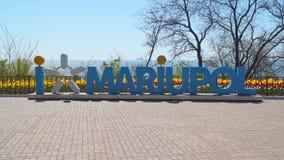 De inschrijving is Mariupol Installatie in het stadspark stock afbeelding