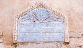 De inschrijving op het steenblok Royalty-vrije Stock Foto