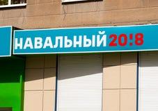 De inschrijving op het uithangbord ` Navalny 2018 ` Stock Foto's