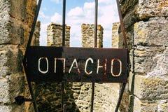De inschrijving in Russisch GEVAAR Op de toren van de oude vesting stock afbeeldingen