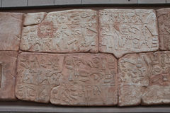 De Inschrijving van hiëroglyfisch in Bogazkale-Museum, Corum Royalty-vrije Stock Foto's