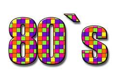 De inschrijvings` jaren '80 ` in beeldverhaalstijl stock afbeelding