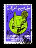 De installatie van de olieboring, oliepijpleiding, 6de Arabisch Oliecongres, Bagdad serie, circa 1967 royalty-vrije stock foto's