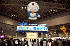 De Internationale Anime Markt van Tokyo 2010 Royalty-vrije Stock Foto