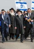 De internationale Dag van de Holocaustherinnering Stock Afbeeldingen