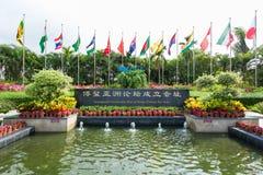 De internationale Plaats van de vlaggen Inaugurele Ceremonie royalty-vrije stock foto's