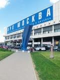 19de Internationale tentoonstelling van architectuur en Stock Foto