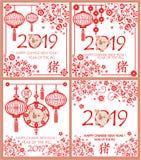 De inzameling van groetkaarten voor het Chinese Nieuwjaar van 2019 met grappig weinig varken, hiërogliefvarken, feng shui gelukki royalty-vrije illustratie