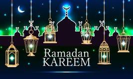 De Islam die van de Ramadanlantaarn witte banner bouwen Stock Afbeelding