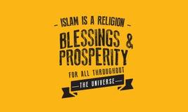 De islam is een godsdienst zegen & welvaart voor allen door het heelal vector illustratie